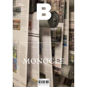 Magazine B Issue 60 【韓国発、毎号1つのブランドをピックアップする雑誌B「MONOCLE」特集号】|d-tsutayabooks