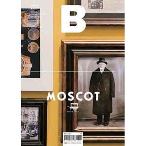 MAGAZINE B Issue 64 (韓国発、毎号1つのブランドをピックアップする雑誌B「MOSCOT」特集号)|d-tsutayabooks