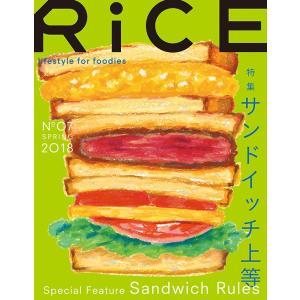 RiCE (ライス) No.7 サンドイッチ上等|d-tsutayabooks