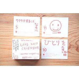 [予約受付中・11月入荷予定]365日 日めくりッ ラブ 2019 カレンダー|d-tsutayabooks