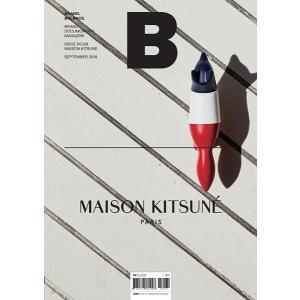MagazineB Issue69  MAISON KITSUNE|d-tsutayabooks