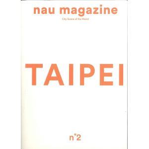 NAU magazine Issue 2 英語版|d-tsutayabooks