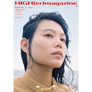 HIGH(er) magazine / ハイアーマガジン Issue 5
