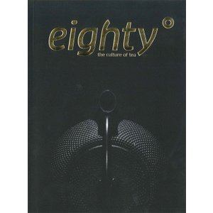Eighty degrees -the culture of tea-  Issue 1|d-tsutayabooks