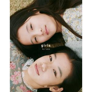 girls by luka|d-tsutayabooks