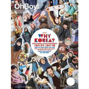 OH BOY! 94 (オーボーイ) WHY KOREA?|d-tsutayabooks
