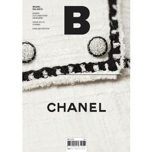 MagazineB Issue73 CHANEL (シャネル)|d-tsutayabooks