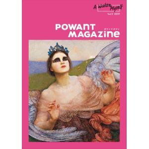 POWANT MAGAZINE(ポワンマガジン) vol.2|d-tsutayabooks