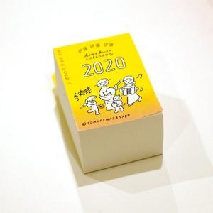 渡邉知樹ぺぺぺ日めくりカレンダー2020(本体のみ)