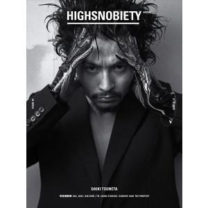 [予約受付中 3月下旬入荷予定]HIGHSNOBIETY JAPAN ISSUE 04(ハイスノバイ...