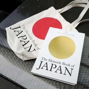 [数量限定 トートセット] The Monocle Book of Japan モノクル日本全集|d-tsutayabooks