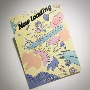 Now Loading (カヤヒロヤ)|d-tsutayabooks