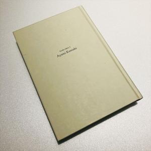 binder kiken 1 (洋服のお直しkikenによるレーベル「東南西北kiken」第一弾)|d-tsutayabooks