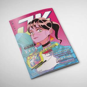JK Magazine issue 1|d-tsutayabooks