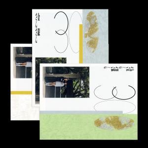 おべべ写真集 300歳|d-tsutayabooks