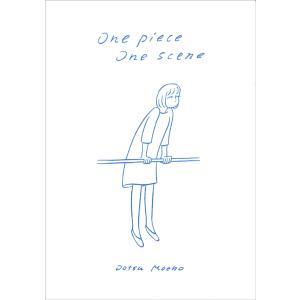 one piece one scene|d-tsutayabooks