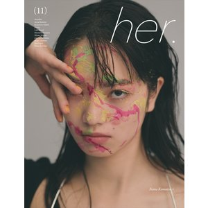 her.magazine Issue11|d-tsutayabooks