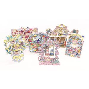オリジナルポストカード付き 北澤平祐 ふたりぼんちゃんカードセット d-tsutayabooks