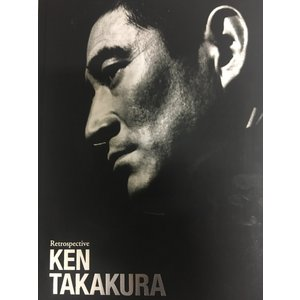 【代官山 蔦屋書店限定販売】Retrospective KEN TAKAKURA 高倉 健|d-tsutayabooks