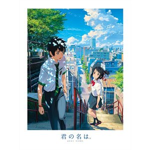 「君の名は。」Blu-rayコレクターズ・エディション 4K Ultra HD Blu-ray同梱5枚組 (初回生産限定 TBR27260D)|d-tsutayabooks