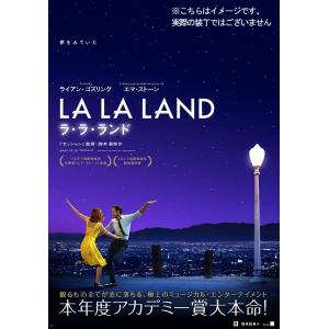 LA LA LAND(ラ・ラ・ランド)4K ULTRA HD+本編Blu-ray&特典Blu-ray<3枚組>|d-tsutayabooks