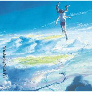【ポイント5倍】天気の子 CD