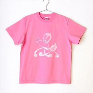 サイエンスSARU Tシャツ (ピンク×ホワイト)|d-tsutayabooks