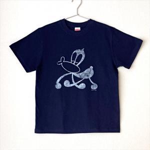 サイエンスSARU Tシャツ (ネイビー×ホワイト)|d-tsutayabooks