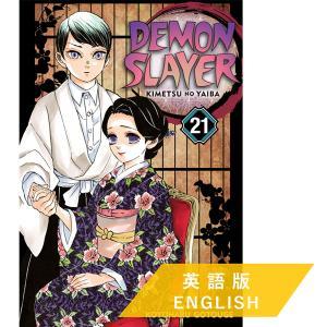 Demon Slayer:Kimetsu no Yaiba, Vol.21|d-tsutayabooks