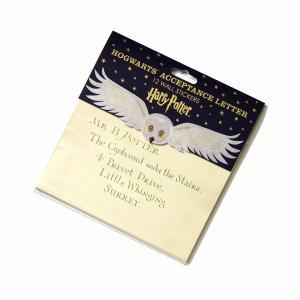 ホグワーツ入学許可証 ステッカーセット ハリー・ポッター|d-tsutayabooks