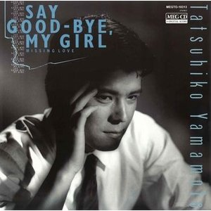 SAY GOOD-BYE, MY GIRL / 山本達彦