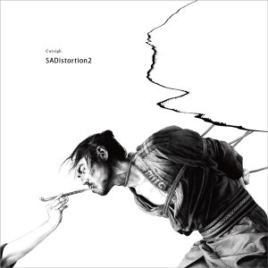 Cutsigh/SADistortion2 (LP+CD) Shohei Otomo|d-tsutayabooks
