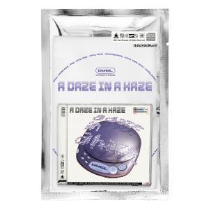 A Daze In A Haze/DYGL CD+Tシャツ(Lサイズ)セット 生産限定盤 d-tsutayabooks