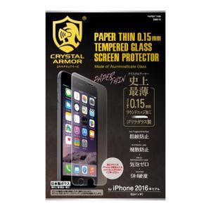 【iPhone7/8 Plus フィルム】PAPER THINラウンドエッジ強化ガラス 0.15mm d-tsutayabooks