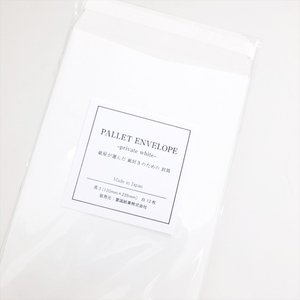 PALLET ENVELOPE 長3封筒 -プライベート ホワイト - (紙屋が選んだ 紙好きのための封筒)|d-tsutayabooks