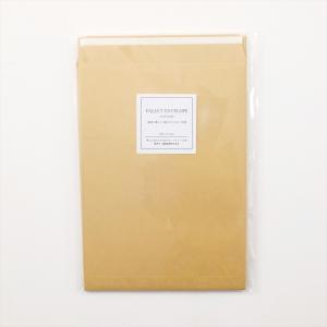 PALLET ENVELOPE 角2封筒 -リッチ クラフト- (紙屋が選んだ 紙好きのための封筒)|d-tsutayabooks