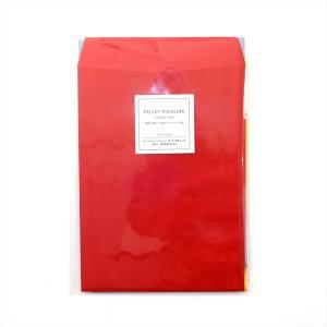 PALLET ENVELOPE 角2封筒 -カラフル ラップ- (紙屋が選んだ 紙好きのための封筒)|d-tsutayabooks