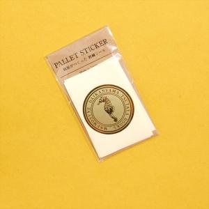 【代官山 蔦屋書店限定】PALLET STICKER ステッカー (紙屋が選んだ 紙好きのための封縅シール)|d-tsutayabooks