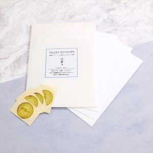 【代官山 蔦屋書店限定】PALLET ENVELOPE 封筒 (紙屋が選んだ 紙好きのための封筒)|d-tsutayabooks
