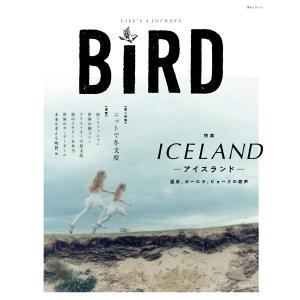 BiRD 特集:ICELAND-アイスランド-|d-tsutayabooks