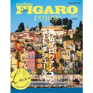 madame FIGARO voyage Japon #38|d-tsutayabooks