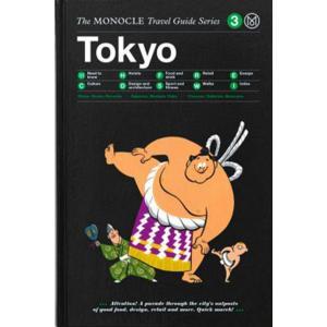 MONOCLE TRAVEL GUIDE:TOKYO(H)|d-tsutayabooks