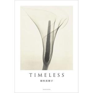 TIMELESS d-tsutayabooks