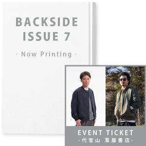 【書籍+イベント参加券】『BACKSIDE ISSUE 7』+ 野上大介 × 國母和宏 トークイベント 書籍セット|d-tsutayabooks