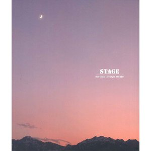 "STAGE ""ステージ"" 古瀬美穂 写真集|d-tsutayabooks"
