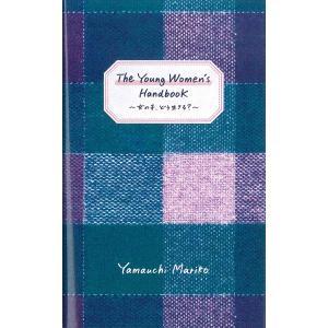 The Young Women's Handbook|d-tsutayabooks