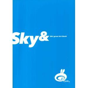 [8月下旬入荷予定 ポイント5倍] 大暮維人画集 Sky & 限定特典付き|d-tsutayabooks