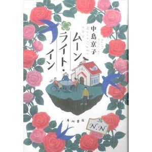 ムーンライト・イン d-tsutayabooks