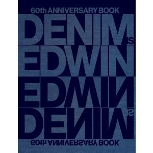 [10月下旬入荷予定 ポイント3倍] DENIM IS EDWIN d-tsutayabooks