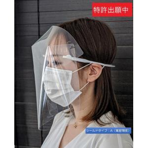 フェイスシールド 飛沫防止 保護シールド 曇り止め 超軽量(48g) 呼吸しやすい 髪型崩れない 額非接触 10枚セット (普通サイズ)|d1kasei